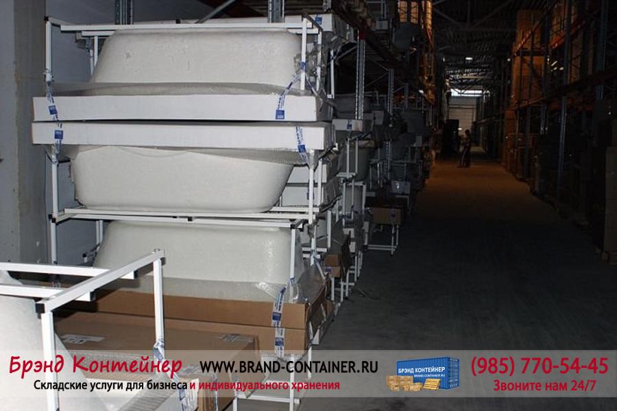Сантехника склад в москве сантехника оптом рынок москва